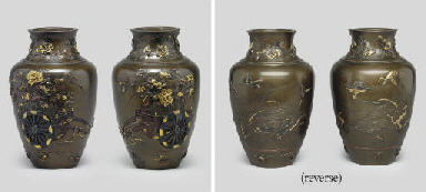 A pair of inlaid bronze vases,