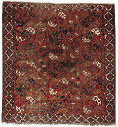 An Ersari small carpet