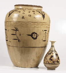 A large Chinese Cizhou cream-g