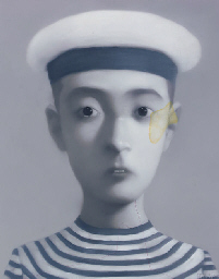 Bloodline Series: Sailor