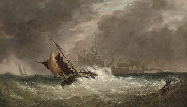 A fishing vessel in rough seas