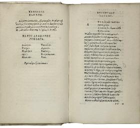 EURIPIDES (c. 484-406 B.C.) Tr