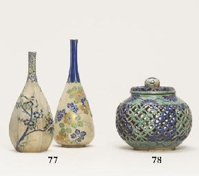 Two Kiyomizu sake flasks