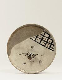 A Seto oil dish