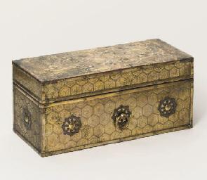 A sutra box