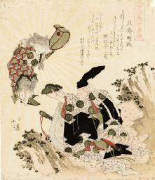 Totoya Hokkei (1780 - 1850)