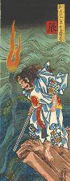 UTAGAWA KUNIYOSHI (1797 - 1861