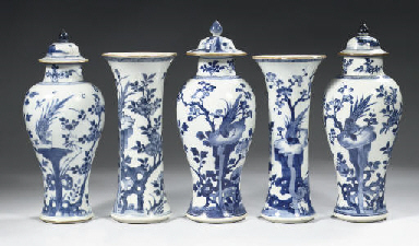 A blue and white five-piece ga