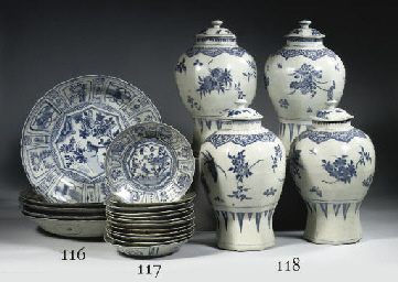 A set of five blue and white '
