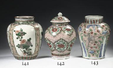 A famille verte jar