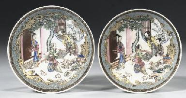 A pair of famille rose eggshel
