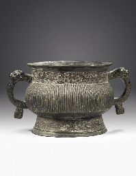 A BRONZE RITUAL FOOD VESSEL, G