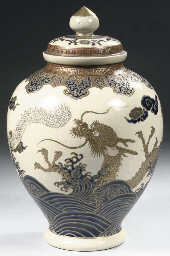 A satsuma baluster jar and cov