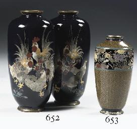 A fine small cloisonne vase