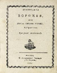 DIVINATION -- BOGDANOV, Grigor