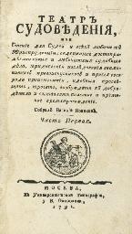 NOVIKOV, Vasilii Vasil'evich (