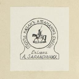 ARUTIUNOV, F. Gombortsy. Istor