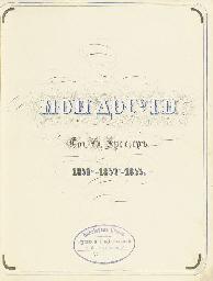 GRESSER, V. Manuscript copyboo