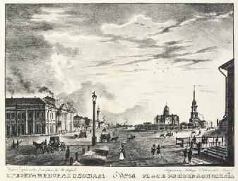 ODESSA -- BOSSOLI, Carlo (1815