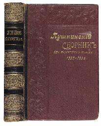 PUSHKIN, Aleksandr -- Pushkins