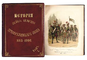 BOBROVSKII, Pavel Osipovich (1