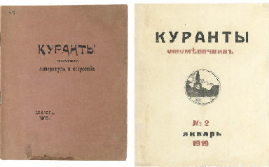 KRUCHENYKH, Aleksei Eliseevich