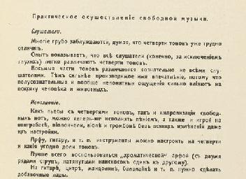 KUL'BIN, Nikolai Ivanovich (18
