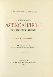NIKOLAI MIKHAILOVICH, Grand Du