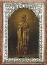 ST. INNOKENTII THE FIRST BISHO