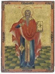 ST. HARALAMBOS