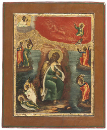 THE PROPHET ELIJAH IN THE DESS
