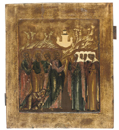 CHRIST MEETING THE PHARISEES