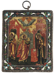 A MINIATURE TRAVELLING ICON WI