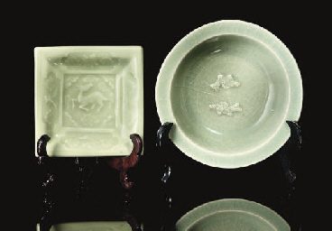 A small Longquan celadon dish