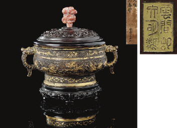 A parcel-gilt bronze censer, Z