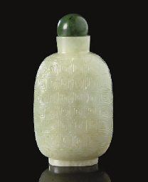 A celadon jade snuff bottle, 1