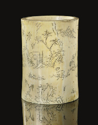 An ivory brushpot, 18th/19th C