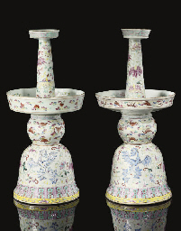 A pair of famille rose pricket