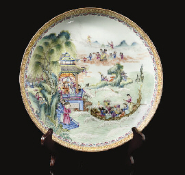 A famille rose dish, 20th cent