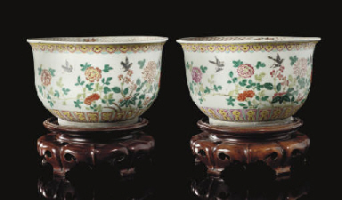 A pair of famille rose jardini