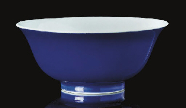 A blue glazed bowl, underglaze