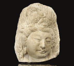 A marble relief fragment with