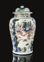 A pair of wucai baluster jars,