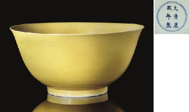 A large yellow glazed bowl, Ka