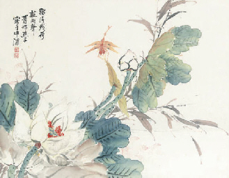 LIU YAOQING, A SET OF FOUR PAI