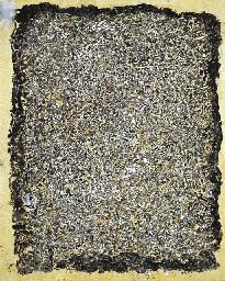 GEORGE CHANN (CHEN YINPI, 1913