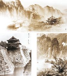 LONG CHIN-SAN (LANG JINSHAN, 1