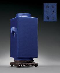 A FINE BLUE-GLAZED ARCHAISTIC