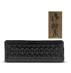 A RARE CARVED BLACK TIXI LACQU