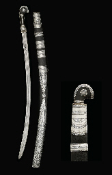 A Caucasian silver and niello